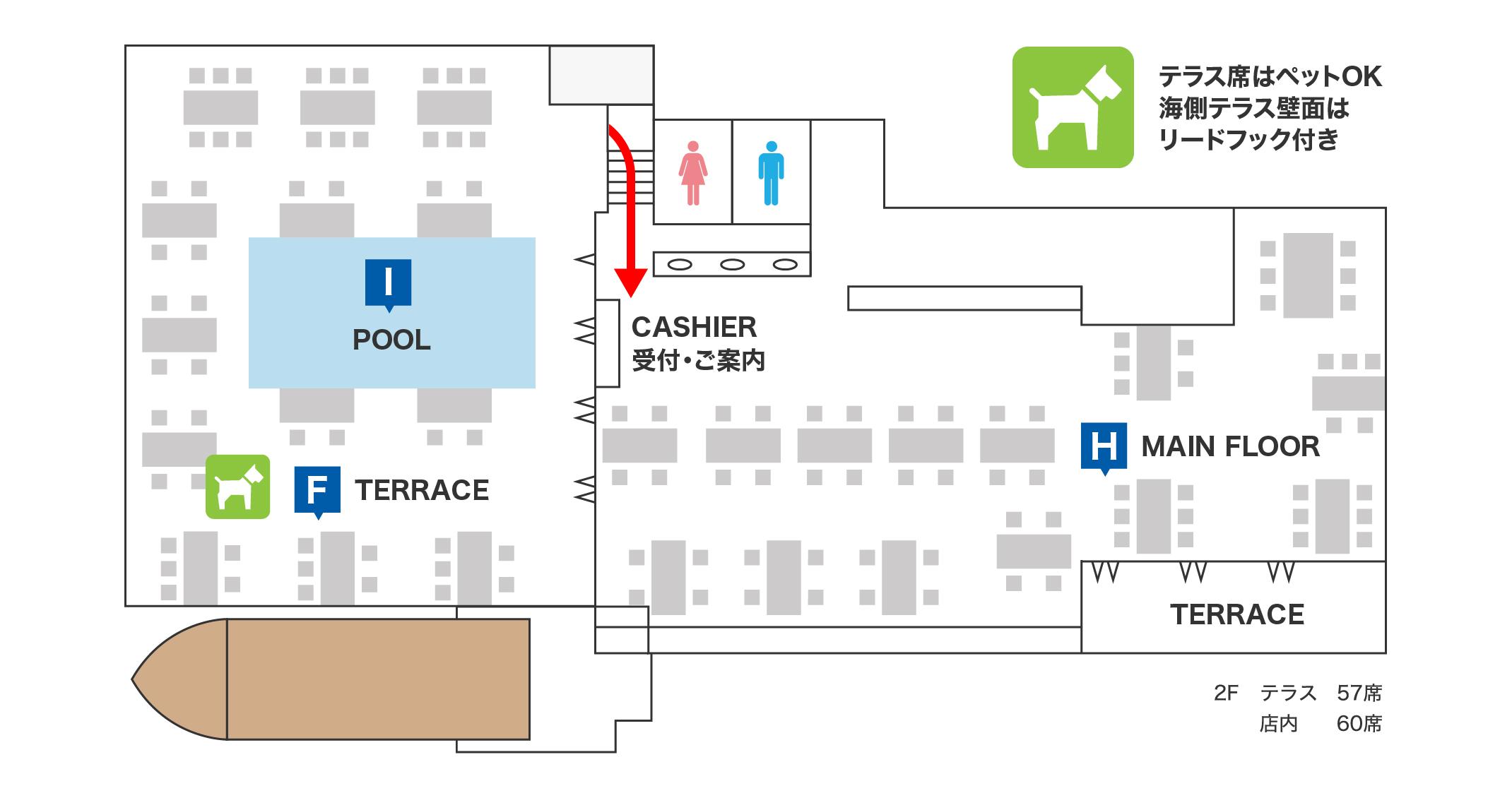 2F_平面図