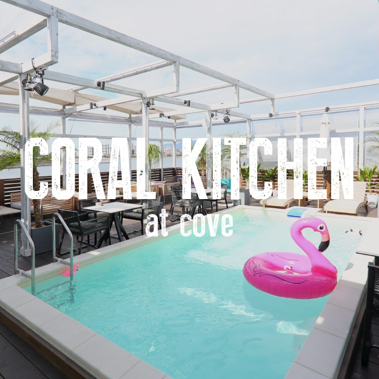 CORAL KITCHEN at cove