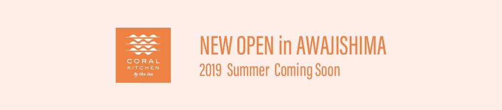 NEW OPEN in AWAJISHIMA