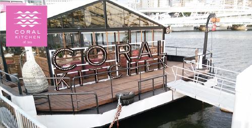 CORAL KITCHEN at sea